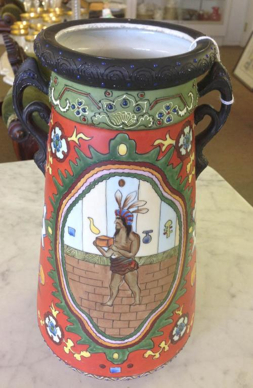Imperial Nippon Aztec Indian Vase